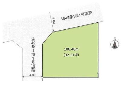 新築 川越市霞ケ関北6期「駐車スペース2台分」 区画図:陽当り風通しの良い角地^^