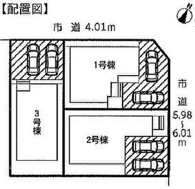 清水区沼田町20-1期 新築戸建 1号棟 1号棟です。