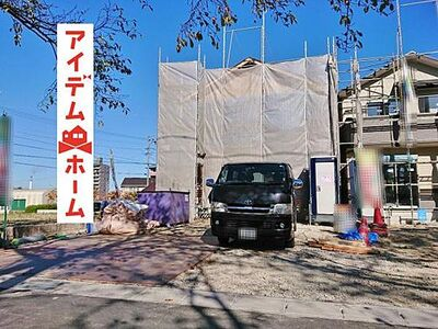 犬山市羽黒 Blooming Garden 3号棟 全景 2019年11月5日撮影