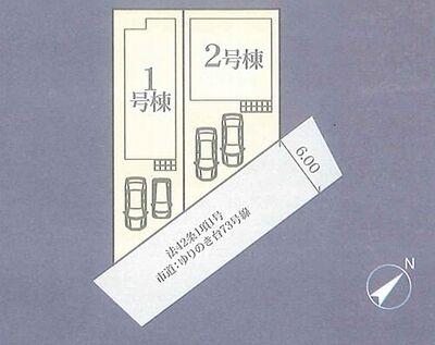 ゆりのき台5丁目 新築分譲住宅 全2棟 配置図