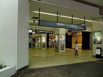 東急田園都市線あざみ野駅 距離約1120m