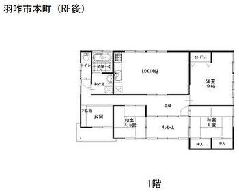 羽咋市本町コ 戸建て 土地68坪、建物26坪、3LDKの平家住宅です。階段のない生活が出来、お年を召した方にも優しい住宅です。