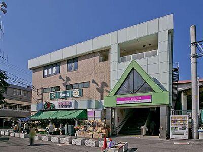 松戸市松飛台 周辺環境-駅(1040m)新京成線「元山」駅(徒歩13分)
