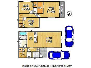 神戸市西区狩場台2丁目 新築一戸建て 2期 1号棟 全室フローリングで、お掃除ラクラク!3LDKの間取りです!