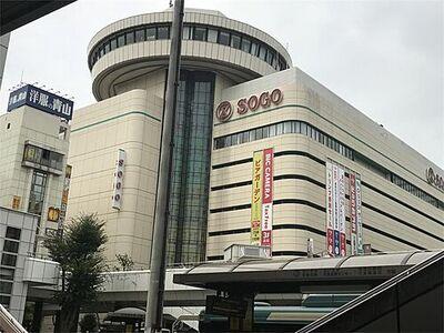 中央区下落合4丁目 2号棟 そごう 大宮店(2234m)