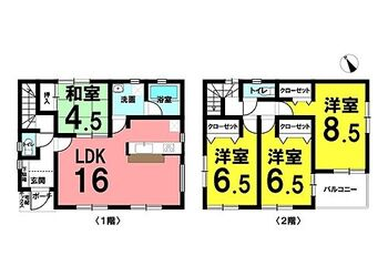 クレイドルガーデン周南市清光台第2 全1棟 ◎LDにつながる和室で家族団らん◎2階の各部屋広々◎バルコニー付き♪