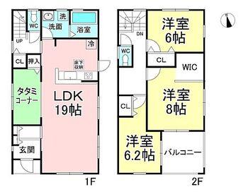 リーブルガーデン.S長野丹波島第2 2号棟 4LDK。小さなお子さまの姿が見えて安心な対面キッチンのLDK!くつろぎスペースがあるタタミコーナー!主寝室には収納便利なウォークインクローゼット!全居室も収納付きです。