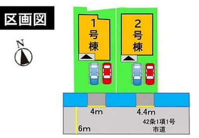 那珂川市松木3丁目1期 2号棟(全2棟) 区画図です。2号棟