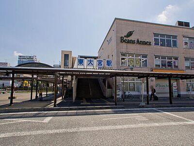 見沼区丸ヶ崎町 2006-2築 東大宮駅まで約1120m