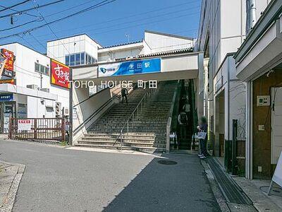 小田急電鉄小田原線「生田」駅 距離約1440m