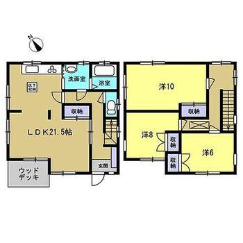 浜松市天竜区山東 戸建て 【間取り図】1階の間取りは20帖以上の広々としたLDKへ生まれ変わります。少しでも気になる方はぜひお問い合わせください。