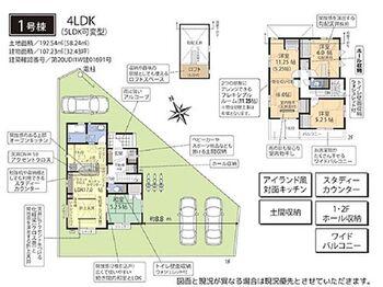 東松山市幸町 モデルハウス即日ご内覧 JCBギフト券10万円プレゼント モデルハウス即日ご内覧