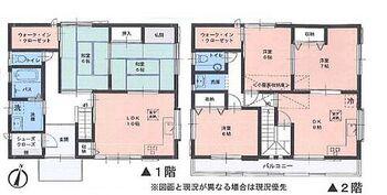 小田原市城山2丁目 玄関浴室共有の1階2SLDK、2階3SDKの二世帯住宅です。