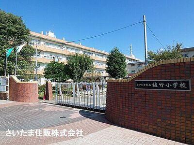 さいたま市北区盆栽町 新築一戸建て 1号棟 植竹小学校 1000m