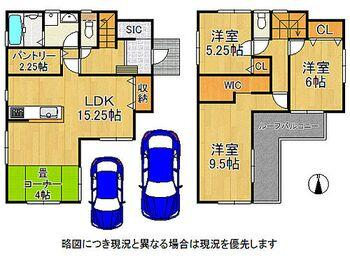 桜井市大字粟殿 新築一戸建て 20-1期 2号棟 充実の収納スペースでお部屋をすっきりとお使いいただけます