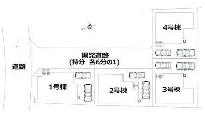 藤の牛島駅徒歩15分 新築一戸建 牛島 2998万円 4LDK 区画図