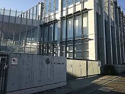 小学校川口市立戸塚南小学校まで934m