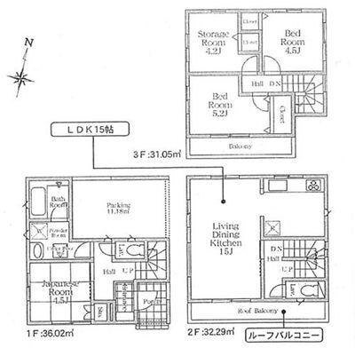 さいたま市桜区 桜田第2 明るい2階リビングでご家族団らん