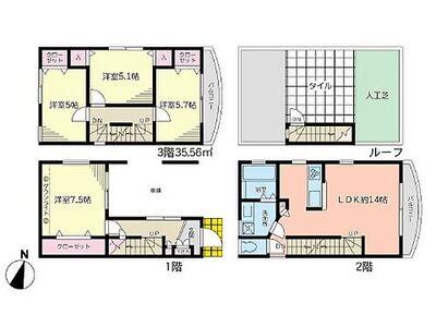 横浜市戸塚区深谷町 戸建 リビング階段でご家族が顔を合わせやすい動線のお住まいです。