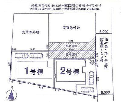 鶴ヶ島市脚折14期新築分譲住宅全2棟 配置図