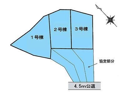 南区太田窪5丁目 区画図