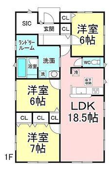 クレイドルガーデン千曲市内川第3 2号棟 3LDK。広い洗面室!収納便利!全居室収納付。広々シューズインクローゼットで玄関スッキリ!