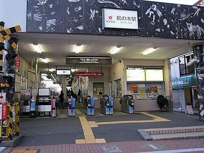 大田区鵜の木1丁目 戸建 鵜の木駅(220m)