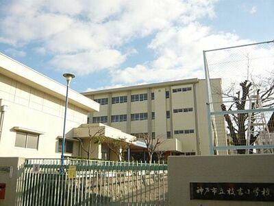 神戸市西区玉津町吉田 小学校神戸市立枝吉小学校まで1020m