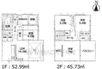 福間南1丁目2期 2号棟 新築戸建 大きめのウォークインクローゼットと独立和室付です。