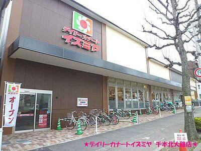 3号棟 デイリーカナートイズミヤ 千本北大路店