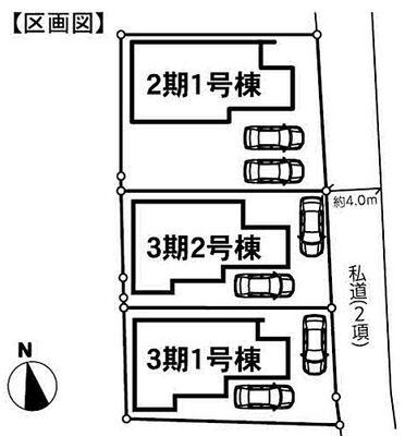 三郷市谷口 新築一戸建て 3期1号棟