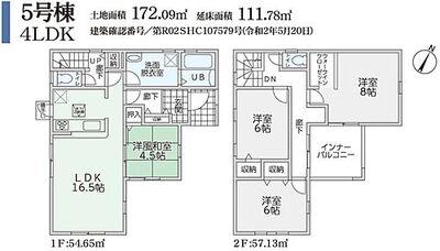 リーブルガーデン倉敷市福田町浦田第3 5号棟
