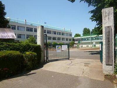 川口市大字東貝塚 川口市立安行小学校(689m)