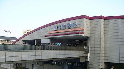 中古一戸建 堺市美原区多治井 近鉄南大阪線「河内松原」駅 バス21分まで3807m