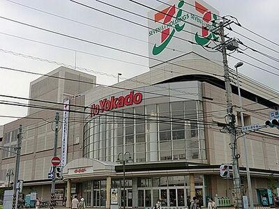 イトーヨーカドー立場店まで1274m