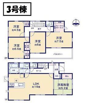 リーブルガーデン 桜井市大豆越3期 HN 3号棟、間取りです。