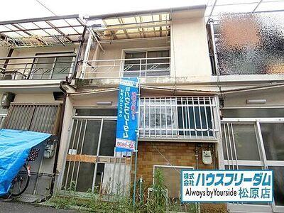 松原市田井城 中古テラス 両面道路で日当たり風通し良好