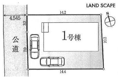 国分寺市本多 駐車2台可。