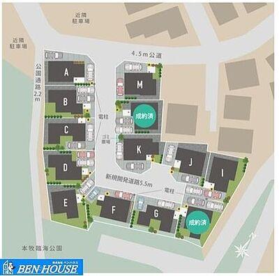 本牧元町 三方を緑に囲まれた分譲地 自然豊かで暮らしやすい街 全体区画図-生活環境良好な立地充実の仕様・設備で販売中