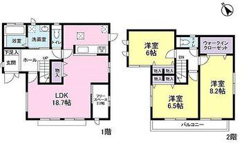 八千代市吉橋 3-H棟 ●南西むきのポカポカな住まい!