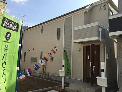 さいたま市緑区三室の敷地広々140以上の新築分譲住宅全4棟 2,880万円より2,780万円に価格変更になりました。