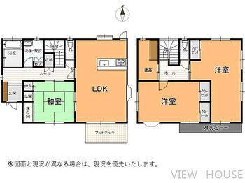 宇都宮市針ケ谷1丁目 中古住宅 LDK+和室の広々空間・書斎あり♪