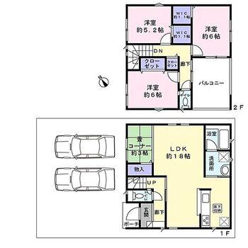 忠岡町高月北第4 4号棟 新築戸建 ファミリー様向け3LDK+畳コーナー