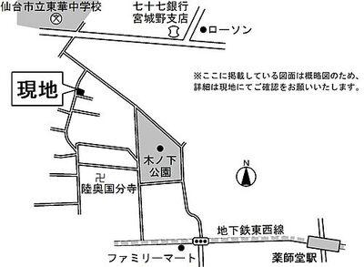 若林区木ノ下2丁目 案内図