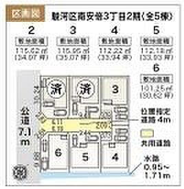駿河区 南安倍3丁目2期 新築戸建 4号棟 区画図