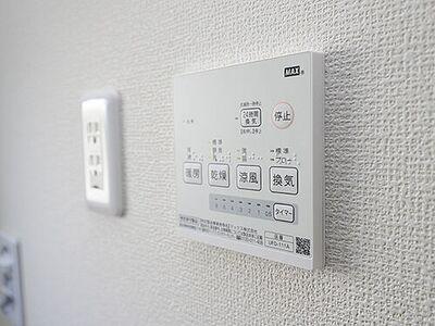 枚方市北楠葉町 新築一戸建て 3号棟 \同仕様写真/4つの機能を備えた浴室乾燥暖房機を採用!年中快適なバスタイムをお過ごしいただける嬉しい設備です!