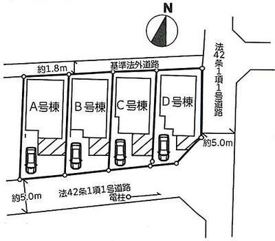 川口市東本郷2期 新築住宅/全4棟 全体区画図