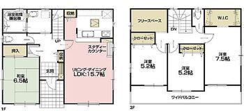高崎市剣崎町 2号棟 2号棟 4LDK+WIC+フリースペース 南向きの明るいおうちです。
