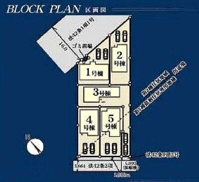 松戸市稔台 新築戸建3号棟 駐車2台可能です