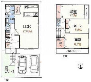 所沢市小手指町4期 全4棟 C号棟 リビングは20.8帖と広々空間。